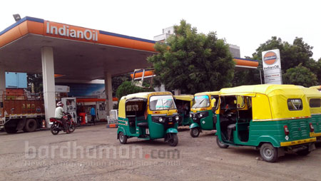 auto-cng-durgapur-small