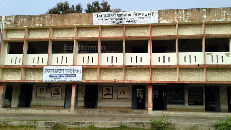 vidyasagar-school-dgp1