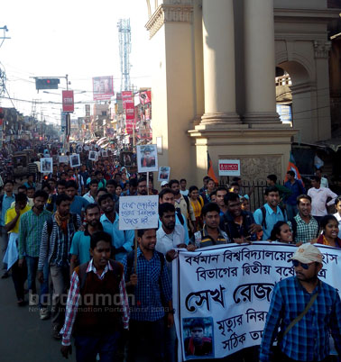bu-students-protest2